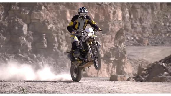 Touratech BMW Rambler