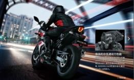 Hatalmasat nőt a Suzuki eredményessége