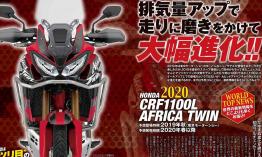 Új Honda Africa Twin 2020